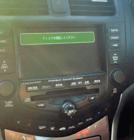 Honda Internavi Green Error Message Fix